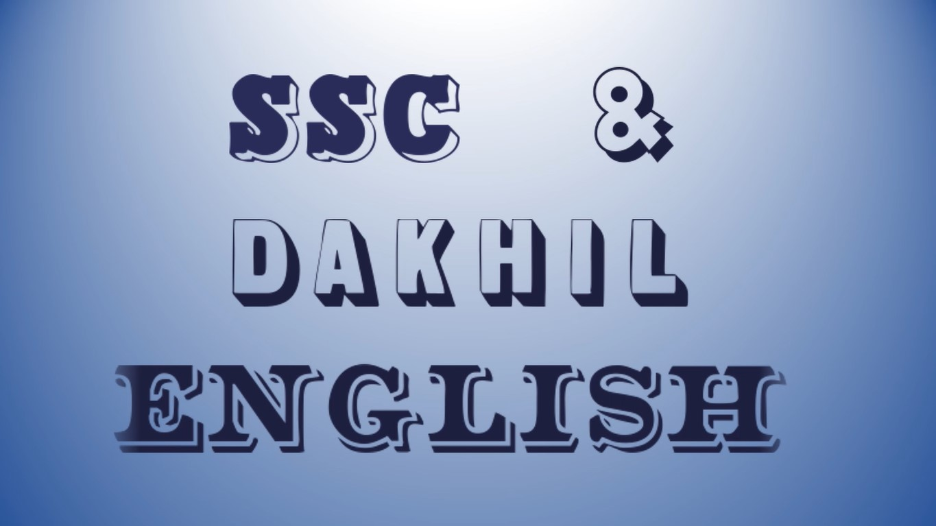 FM's SSC and Dakhil Course (May Day)