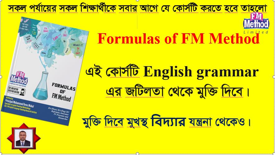 Formulas of FM Method